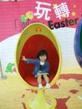 Egg Chair (13-4-2007)