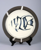 Plate, 12 inches in diameter