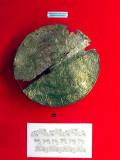 Silver Sun Disk, Museo De Oro, Lima