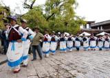 Lijiang - Yunnan province