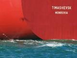 Tanker Timashevsk 47640