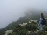 Pois, se não tivesse nevoeiro deveria ser uma paisagem expetacular..