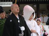 Wedding Ceremony in Meiji Jinggu