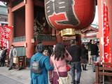 Entrance Gate of Asakusha