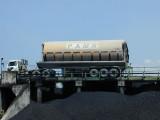 Unloading Batubara Indominco