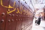 Marrakesh_4197.jpg