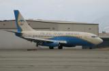 Reverse thrust blasts dusty municipal runway!
