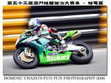 Macau Grand Prix 2006