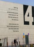 Tel-Aviv Port  and old Fairgrounds