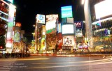 Shibuya (渋谷)