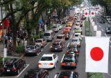 Parking in Japan