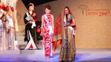 Miss India, Hong Kong, Japan, Aruba.