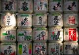 Sake Barrels advertisement