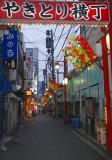 A Tokyo Alley