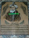 Sultan Salah Eldin Alayoubi's Shrine
