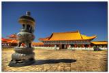 Nan Hua Temple