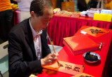 Hui Chun (Lucky Message) Writing