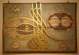 Turkey - Istanbul - Museum - Sultan's signature