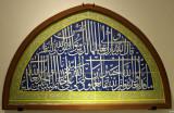 Turkey - Istanbul - Mosiac Museum - Script Tile