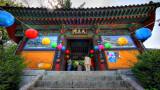 Temple, Korea