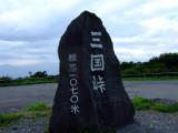 2007 September 4-8 023 (Large).jpg