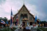 Wat Chiang Man in Central Chiang Mai
