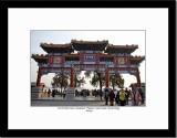 Arch Between Summer Palace and Kunming Lake