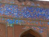 Mosaics Bidar