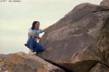 Samuelsons Rock