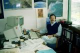 HSTX Office