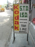 Kodak Chicken Sold Here