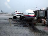 MH073 departing HK Oct 14  at 14:45