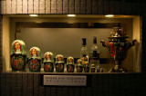 Vodka bar, Gion