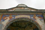 Sv Joakim Osogovski Monastery