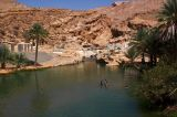Wadi Bani Kahalid
