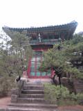 Eosumun Gate (Royal Archive)
