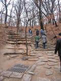 Huwon Secret Garden