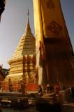 Wat Phrathat 3