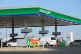 Emarat gas station (and McDonald's drive-through) Dubai