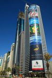 21st Century Tower and the new Rotana tower hotel
