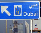 Dubai sign and Sheikh Zayed Road