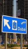 Dubai highway sign