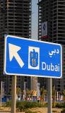 Dubai highway sign
