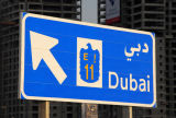 Roadsign for highway E11 to Dubai, Sheikh Zayed Road