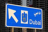 Roadsign for highway E11 to Dubai, Sheikh Zayed Road