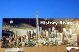 Burj Dubai & Downtown Dubai billboards