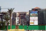Dubai Healthcare City - Johnson & Johnson