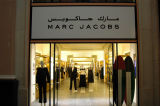 Mall of the Emirates (Marc Jacobs)