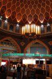 Starbucks under the Persia rotunda, Ibn Battuta Mall