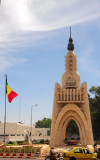 Place de la Liberté, Bamako, Mali